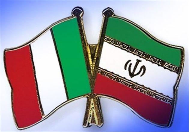 خروج شرکت فولادسازی دانیلی ایتالیا از ایران