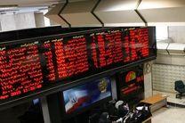 سهام گروه های اساسی تالار شیشه ای سقوط کرد