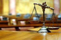 طرح شکایت از قاضی متخلف، خدمت به خود دستگاه قضایی است