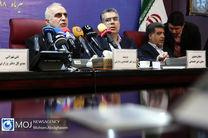 اولین نشست خبری وزیر امور اقتصادی و دارایی