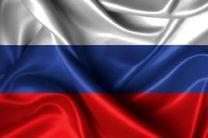 مسکو از واشنگتن درخواست کمک کرد