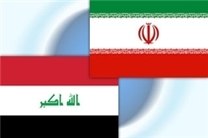 دیدار هیات پارلمانی ایران و عراق/ تاکید بر همکاری دو جانبه تهران و بغداد