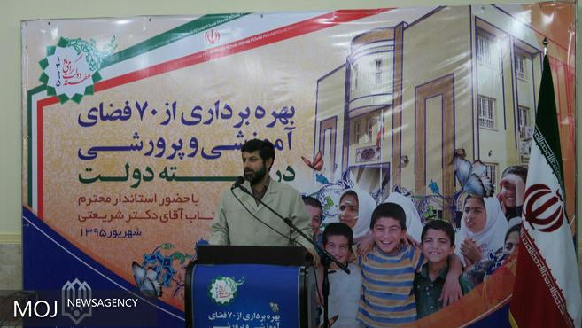 ارتقای کیفیت فضای فیزیکی مدارس باعثرشد علمی خوزستان می شود