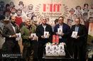 افتتاح سی و هفتمین جشنواره جهانی فیلم فجر