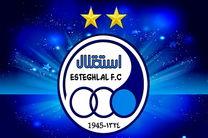عذرخواهی باشگاه استقلال از دادستان تهران
