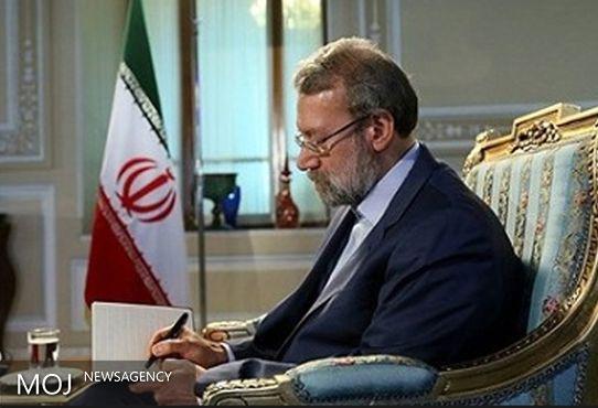لاریجانی عید سعید فطر را به رؤسای مجالس کشورهای اسلامی تبریک گفت