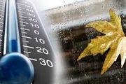 کاهش ۳ درجهای دمای هوا در اصفهان