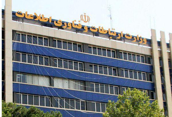 خودسوزی پیمانکار یکی از شرکت های اینترنتی در وزارت ارتباطات