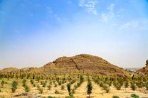 احداث بوستان کوهسار در قم