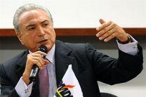 معترضان خواستار استعفای رئیس جمهور برزیل شدند