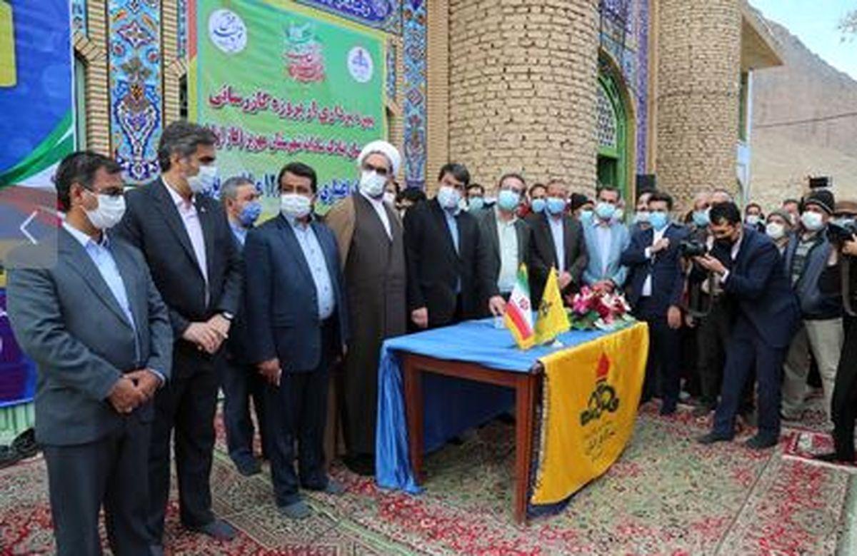 بهره برداری از فاز اول پروژه گازرسانی به روستای بنادک سادات در استان یزد