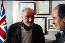 حضور «معاون سازمان سینمایی» در سفارت انگلیس