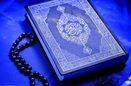 جشنواره «مدهامّتان» بزرگترین جشنواره قرآنی جوانان مساجد کشور است