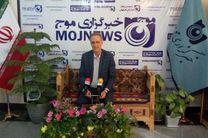 تمهیدات مالیاتی برای فعالان اقتصادی در اصفهان/ حق اعتراض مودیان مالیاتی از بین نمی رود