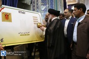 نماز جمعه تهران - ۸ شهریور ۱۳۹۸