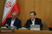 هیات دولت با تغییر و اصلاحات تقسیماتی ۱۲ استان موافقت کرد