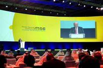 نشست منطقه ای کنفرانس امنیتی مونیخ در دوحه آغاز شد
