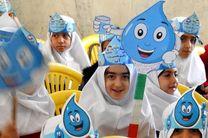 برگزاری دهمین دوره جشنواره نخستین واژه آب در مدارس ابتدایی استان اصفهان