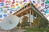 رسانه ملی، سلیقه شخصی و سینمای بینوای ایران