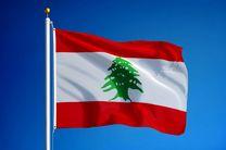 ادامه تظاهرات ضد دولتی در بیروت