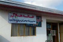 راه اندازی خانه های هلال با مشارکت دهیای ها در استان اردبیل