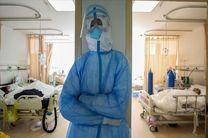 ایتالیا نخستین مرگ بر اثر ابتلا به ویروس کرونا را تایید کرد