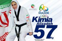 درخواست تشکیل دادگاه برای مدیران ورزشی / از «کیمیا» خجالت بکشید!