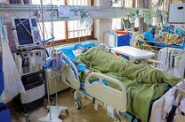 بستری شدن 135 مورد بیمار جدید مبتلا به کرونا در اصفهان / تعداد کل بستری ها 821 نفر