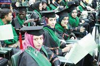 ضیافت افطاری ویژه دانشجویان خارجی دانشگاههای تهران