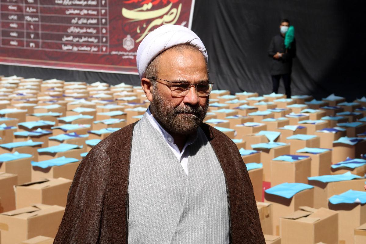 توزیع 8800 بسته کمک معیشتی در قالب طرح شمیم حسینی در اصفهان