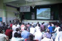 برگزاری دوره آموزش توسعه منابع طبیعی و آبخیزداری در زندان رودان