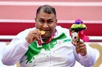 دهمین طلای ایران در توکیو/ پرتاب امیری از رکورد جهان و پارالمپیک عبور کرد!