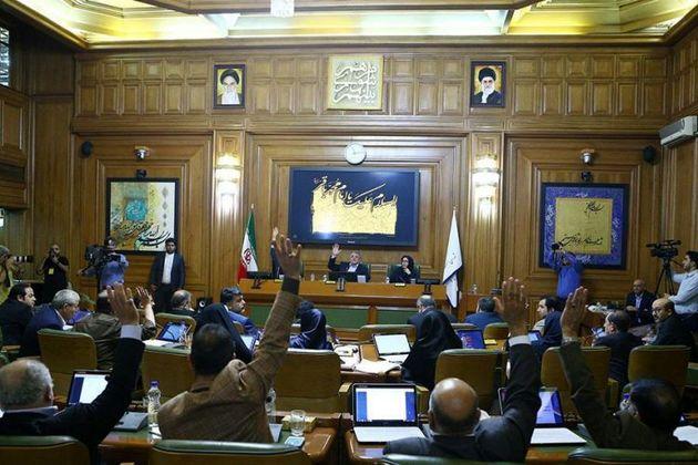 یک فوریت طرح سیاستهای اجرایی و تدوین بودجه سال آینده شهرداری تهران تصویب شد