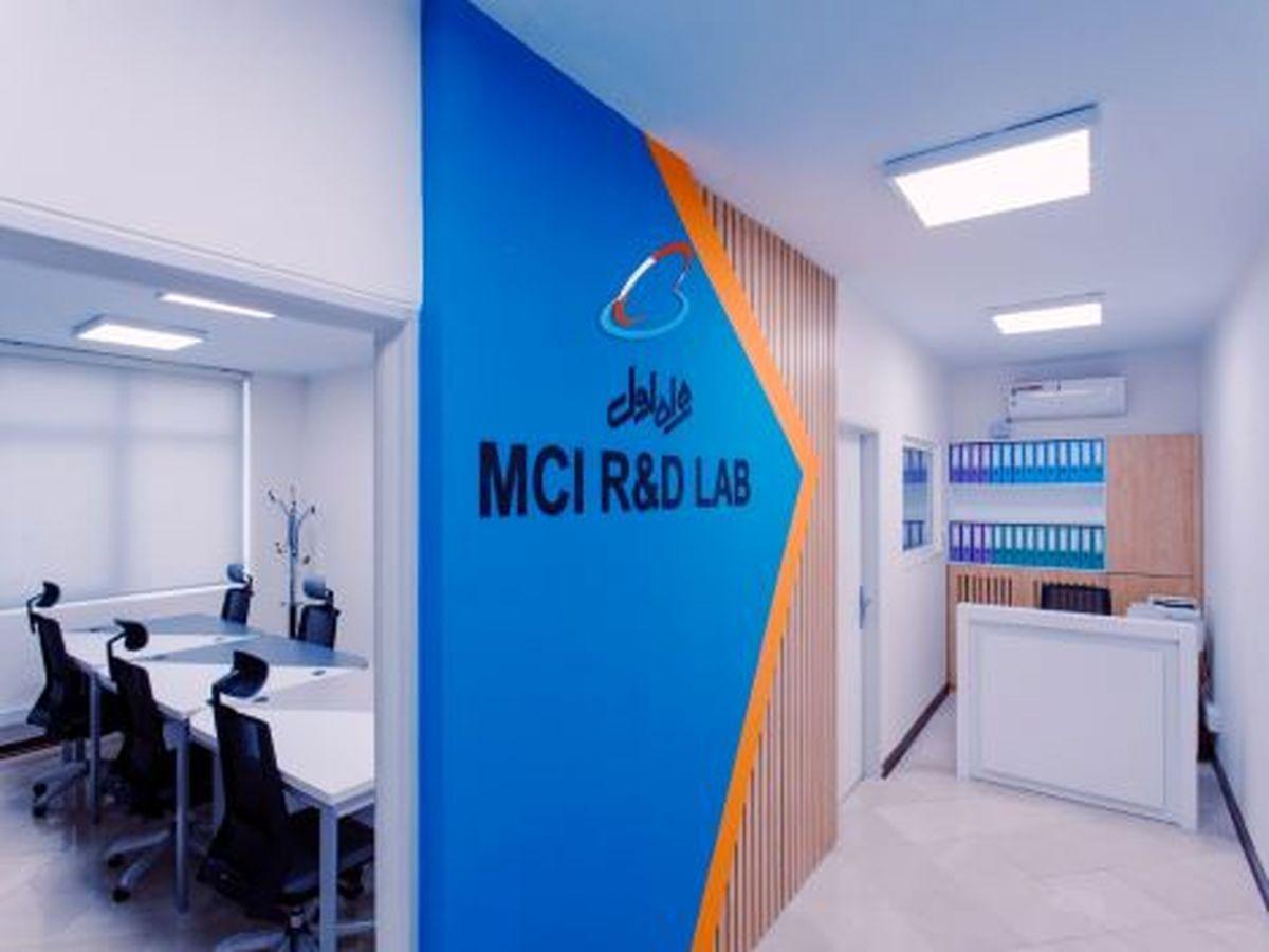 راه اندازی مرکز نوآوری همراه اول