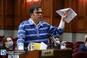 هفتمین جلسه دادگاه رسیدگی به اتهامات محمد امامی و ۳۳ متهم دیگر