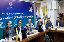 امضای 10 قرارداد همکاری بین ایرانسل با تولیدکنندگان ایرانی