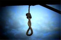 یک تروریست دیگر با اجرای حکم اعدام به سزای اعمالش رسید