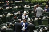دو فوریت طرح اصلاح قانون انتخابات شوراهای اسلامی به تصویب رسید