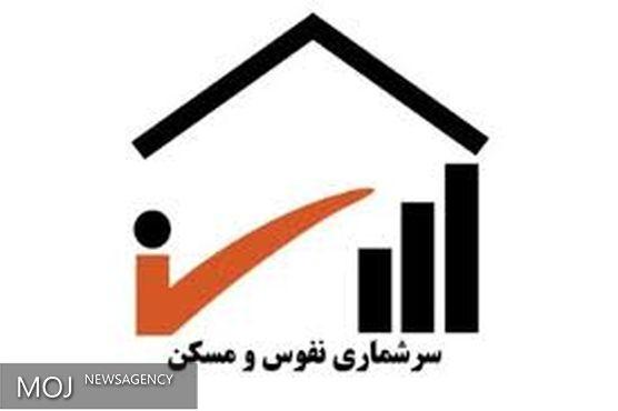 اجرای سرشماری اینترنتی عمومی نفوس و مسکن در گیلان