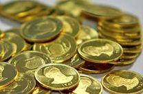 قیمت سکه 14 مرداد ۲۳۰ هزار تومان کاهش یافت
