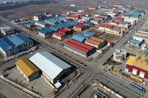 نرخ تورم تولیدکننده صنعتی در چهار فصل منتهی به فصل بهار ۱۴۰۰ مشخص شد