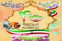 نگارخانه کرمانشاه میزبان نمایشگاه بزرگ مهدویت و انقلاب اسلامی است