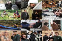 سریالهای بخش مسابقه جشنواره فیلم مقاومت معرفی شد