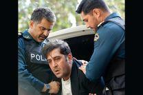 سریال پلیسی «راز یک پرونده» آماده پخش شد/ اسامی برخی از بازیگران