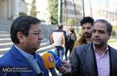 نهاد ایرانی متناظر با اینستکس در آخرین روز کاری سال جاری ثبت شد