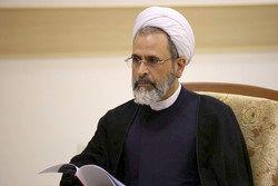 ایام نوروز به حجاب اسلامی بیشتر توجه شود