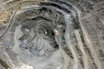 نباید معدنکاری به خاطر حفاظت از محیطزیست تعطیل شود