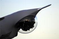 نظارت محیطزیست با پهپادهای سپاه هوشمند میشود
