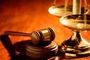 هفت سال و نیم حبس برای مدیرکل اسبق اقتصاد و دارایی البرز