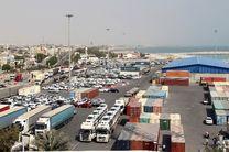 صادرات بیش از ۳۵۰ هزار تن مواد معدنی و مصالح ساختمانی محقق شد